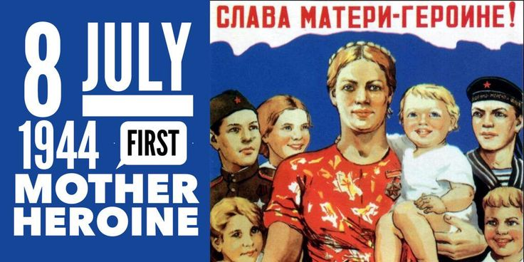 8 July 1944. The order of Mother Heroine - to the mother of 10 - is established to boost the declining birthrate