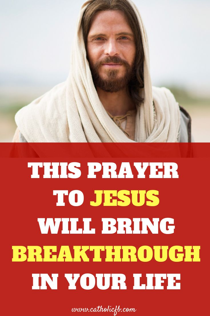 Need A Breakthrough Today Say This Powerful Miracle Prayer Now Prayers Miracle Praye