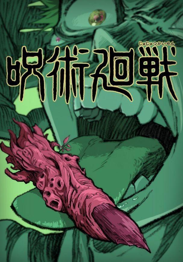 Jujutsu Kaisen Sukuna Jujutsu Manga Covers Anime Release Dates