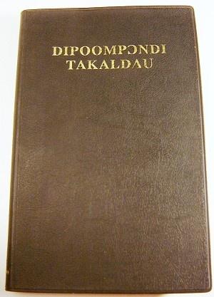 Dipoompondi Takaldau Ncam (Baasaar) / The New Testament in N'tcham Bassar Language   $49.99