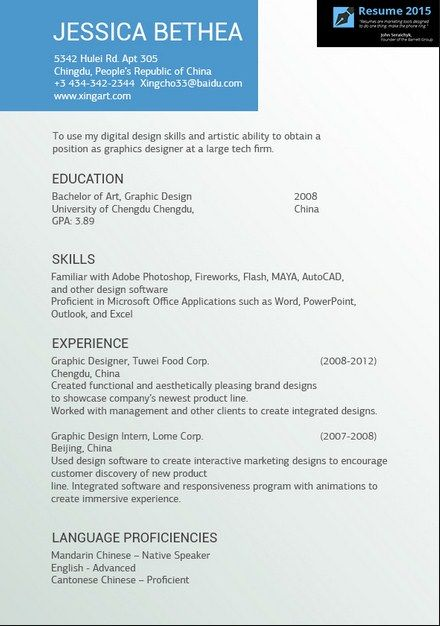 14 best Legal Resume images on Pinterest Sample resume, Resume - law school resume template