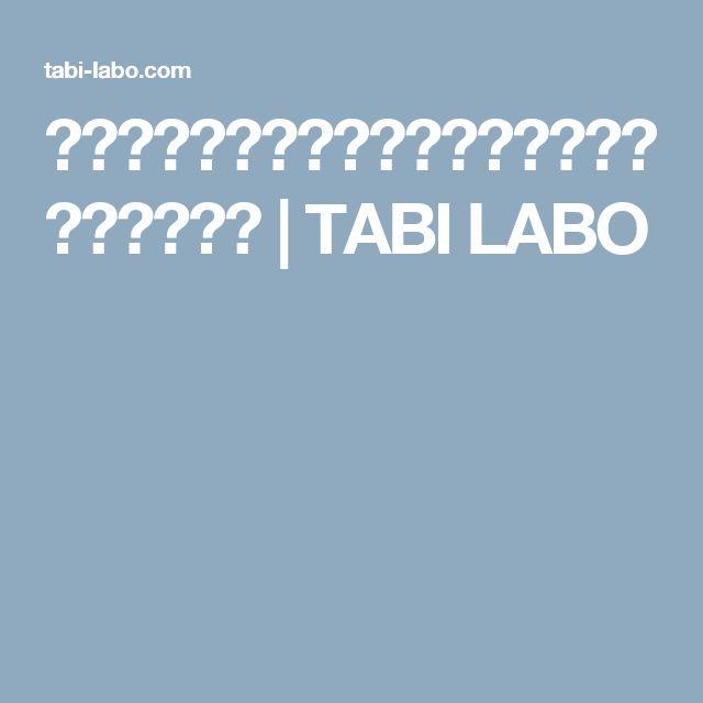 イギリスの写真家が出会った、世界の「少数民族」 | TABI LABO