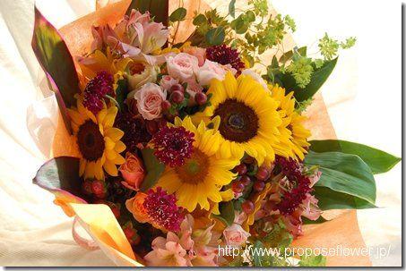 Sunflower  ヒマワリの花束