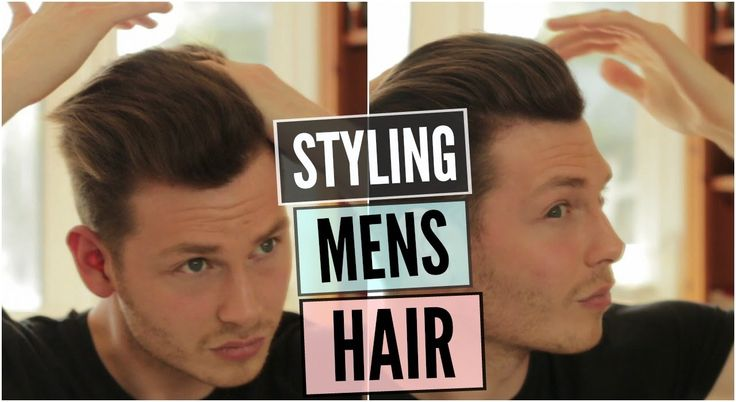Mens Hair 2015 - How To Style Curly Wavy Hair + Tips&Tricks
