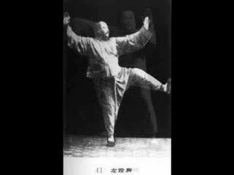 Yang Cheng Fu the Grandson of the creator of Yang Style Tai Chi Chuan, Yang Lu Chan
