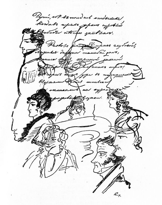 From Wikiwand: A typical page from Pushkin's manuscript