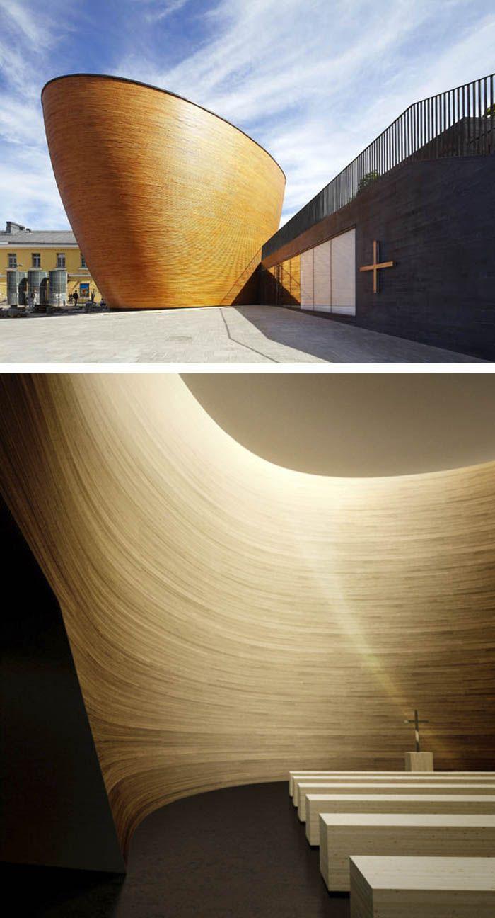 Kamppi Chapel of Silence, Helsinki, Finland #MostBeautifulArchitecture #Helsinki