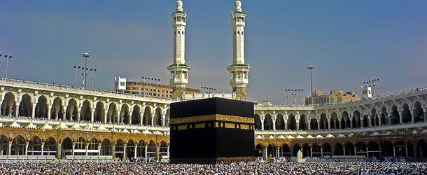 2017 Hajj: Saudi Arabia bans 400000 intending pilgrims from entering Mecca
