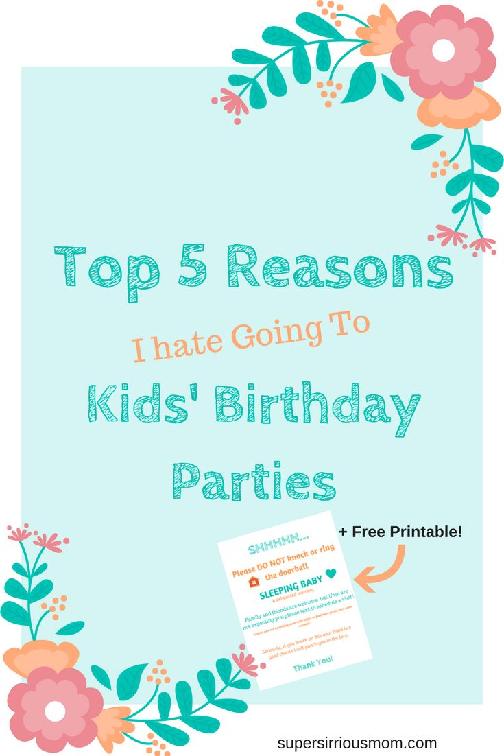 birthday parties | kids birthday parties | humor | motherhood humor | parenting humor | introvert | socially awkward mom | mom blog
