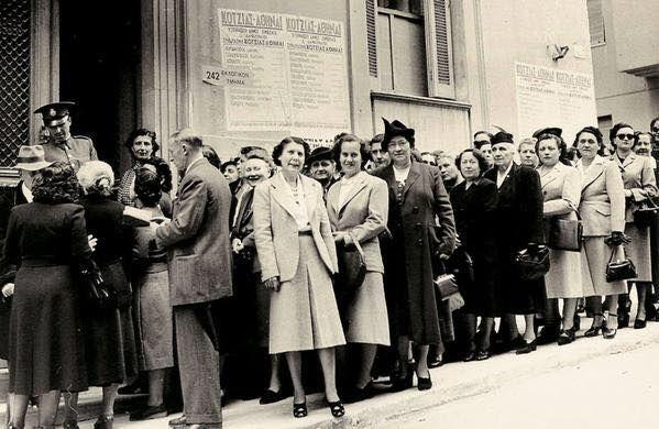 Φωτό: Σπύρος Χαλκίτης 1934. Οι γυναίκες ψηφίζουν για πρώτη φορά. Δημοτικές εκλογές.