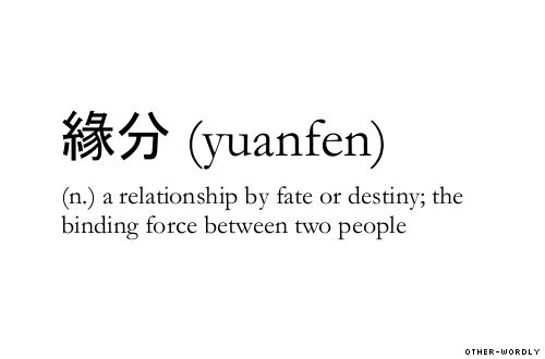 Foreign Relationship Words That Should Have English Counterparts