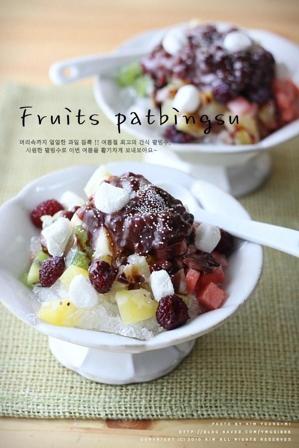 ♬ 과일 팥빙수 만들기 !! (여름철, 무더위, 간식, 휴가철, 디저트)