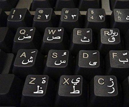 Persan autocollant clavier transparent avec des lettres BLANC - Convient pour ne importe quel clavier