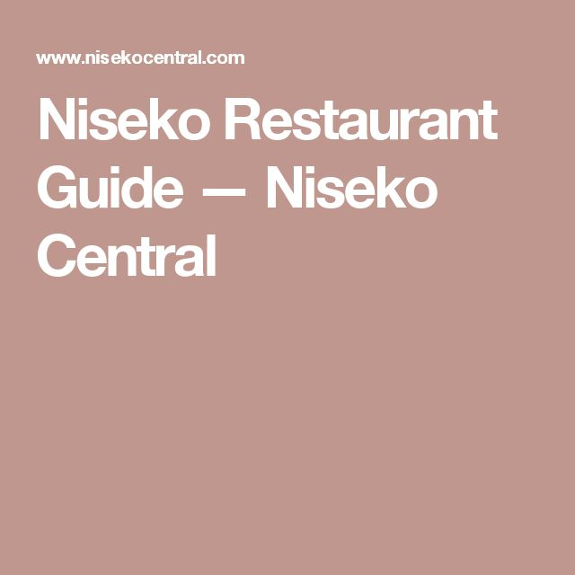 Niseko Restaurant Guide — Niseko Central
