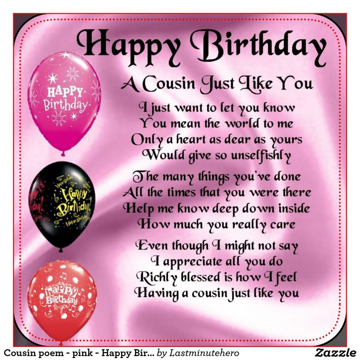 Happy Birthday Poems For My Cousin 12