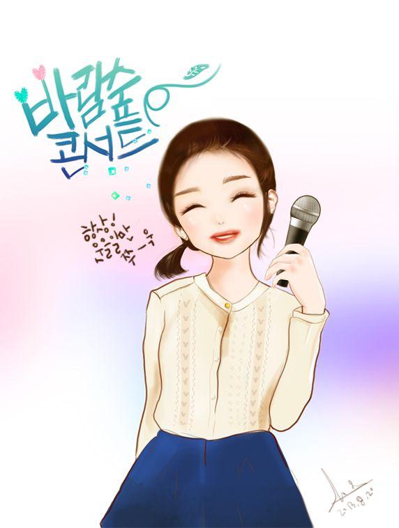 Fan Art Yuna Kim