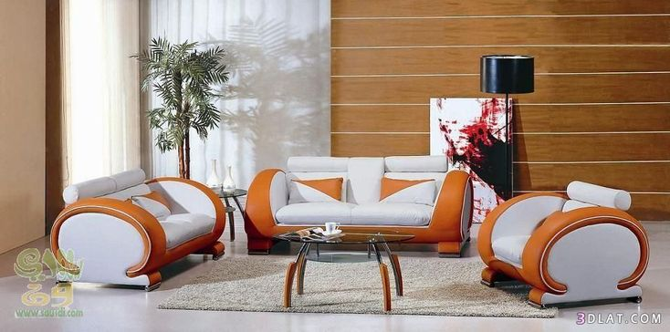 Living Room Leather Contemporary Sofa Set Honolulu CDP Hawaii V7391 In Classic Furniture Home Cheap Near Me