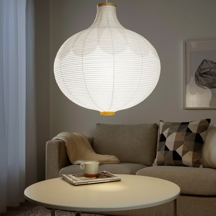 """RISBYN Pendant lamp shade onion shape, white 22 """" in"""