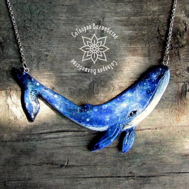 Колье  Размеры: 11х4см  Материал: керапластика  Цепочка: 40см  нет в наличии (Возможно создания именно вашего Кита... пишите и заказывайте)  Цена: 250грн кит, колье кит, кит кулон, кит кулон купить, кит кулон купить недорого, подарок, волшебство, ручная работа, сделано с любовью, украшения, эксклюзив, jewelry, hand made, авторские украшения, мода, авторские изделия, кулоны из полимерной глины, полимерная глина, полимерная глина украшения, полимерная глина животные, #polimerclay #art