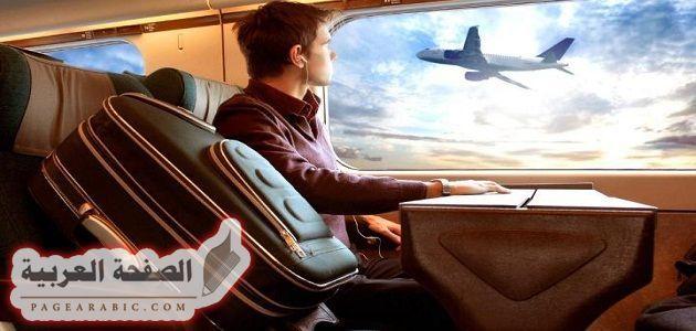ما حكم الإفطار في السفر وهل يجوز الإفطار Travel Abroad Travel Trip