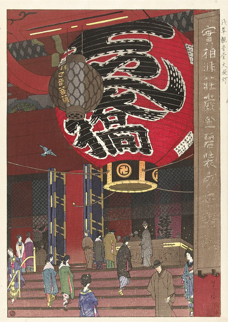 Masterpiece Art - The Large Lantern Kannon Temple in Asakusa, $9.99 (http://www.masterpieceart.com.au/the-large-lantern-kannon-temple-in-asakusa/)