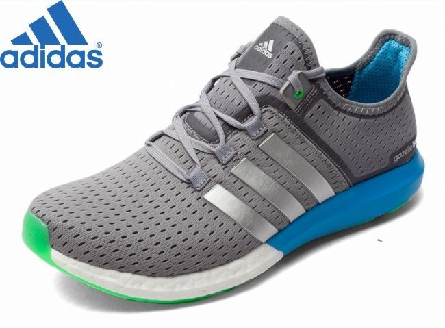 Adidas Boost soldes grise