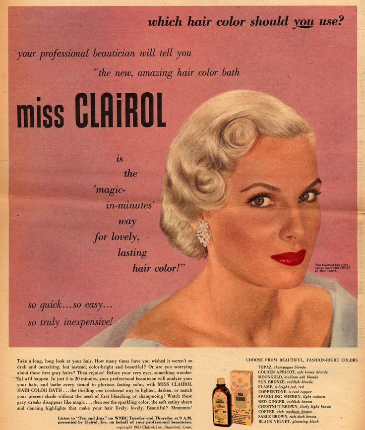 brand - clairol