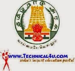 Tamilnadu-10th-sslc-exam-result-2015-today Tamilnadu 10th result 2015, 10th result 2015 tamilnadu and tamilnadu sslc results 2015 declared on today in www.tnresults.nic.in. tn sslc result 2015, tn 10th result 2015 available #tamilnadu #sslc #education #studies #TN #10th