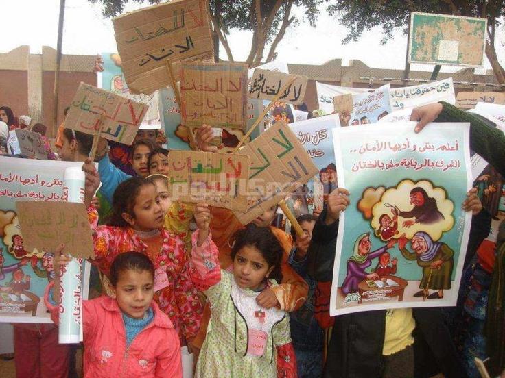 Salafi MP advocates female circumcision, says Suzanne Mubarak banned it