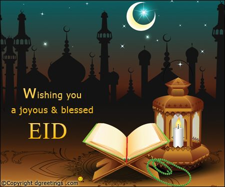 Eid greetings to all my friends and family.