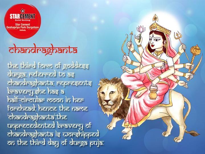Incarnations Of Goddess Durga.  #3 Goddess Chandraghanta is the third form of Goddess #Durga.