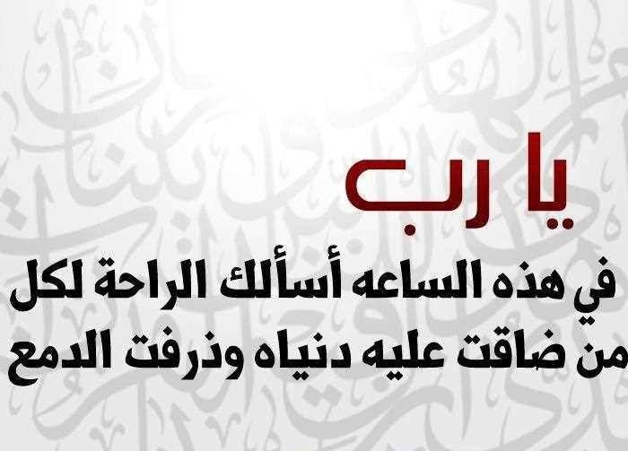 لماذا نزل الوحي على الرسول في سن الأربعين Arabic Calligraphy Calligraphy
