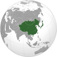 East Asia or Eastern Asia (the latter form preferred by the United Nations) is a subregion of Asia that can be defined in either geographical[3] or cultural[4] terms. Geographically and geo-politically, it covers about 12,000,000 km2 (4,600,000 sqmi), or about 28 percent of the Asian continent, about 15 percent bigger than the area of Europe.  More than 1.5 billion people, about 38% of the population of Asia or 22% of all the people in the world, live in geographic East Asia, about twice…