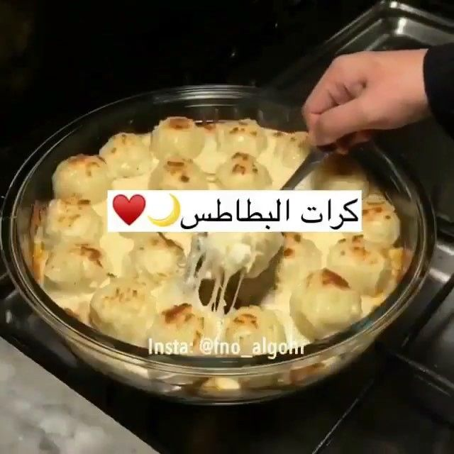 3 517 Likes 220 Comments فـهد بن حسن F2iic On Instagram جربتوها حسابي الثاني ليومياتي بعفويه Fhezd Snap Food And Drink Food Recipes