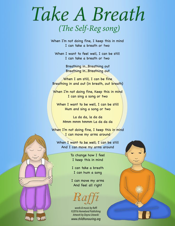 Raffi's Self-Reg song available for download free. | Self ...