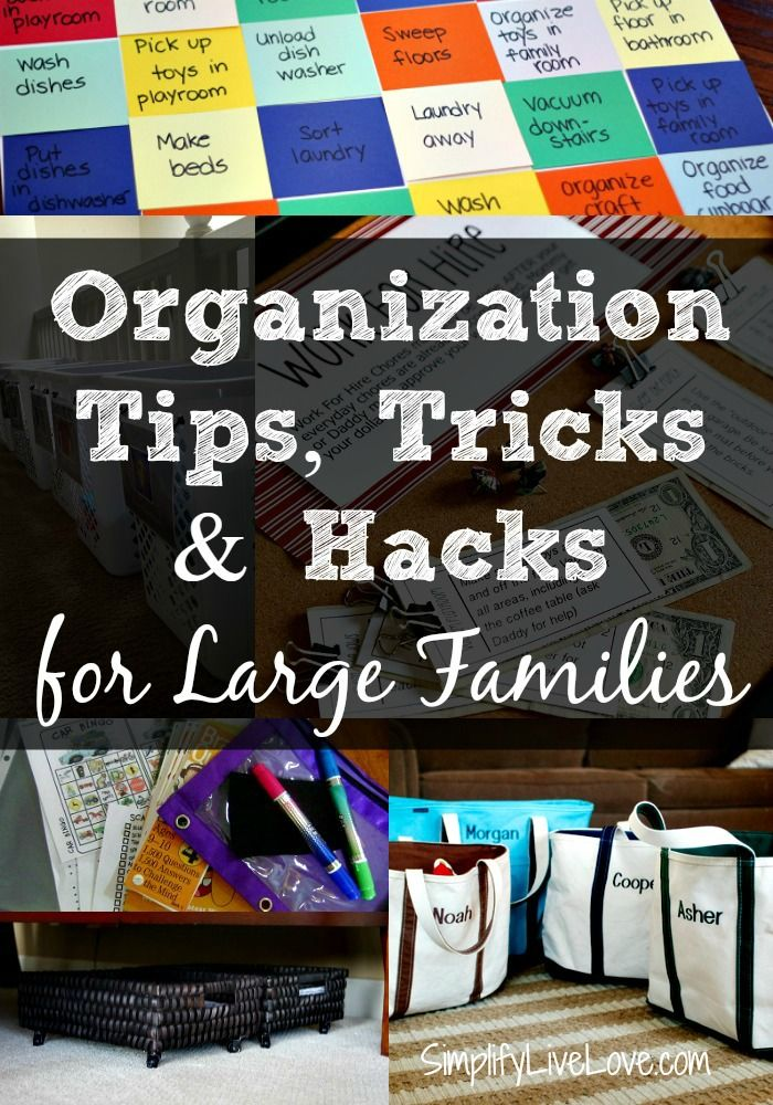 Having children can really complicate order and tidiness, but these organization tips for large families can help you stay on right track! Check out these easy ideas for organization that you can implement today!