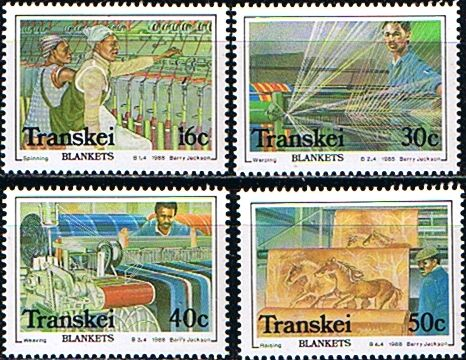 Transkei 1988 Blanket Factory Set Fine Mint SG 217 20 Scott 203 6 Other African and British Commonwealth Stamps HERE!