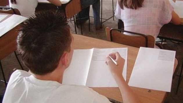 Ministerul Educatiei Nationale organizează în perioada 13 - 17 martie 2017 la nivelul întregii tări simularea Evaluării Nationale pentru elevii clasei a VIII-a si a probelor scrise din cadrul examenului de Bacalaureat
