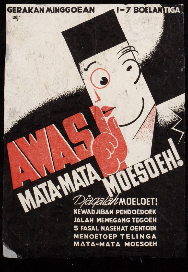 Indonesian WWII poster, 1933-1946