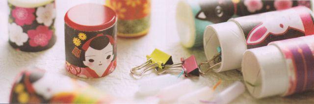 【京都くろちく】和風 かわいい文具 まめ筒どーる かわいい小さめの筒の中に、クリップやピンなどの小物が入った、愛らしいまめ筒どーる