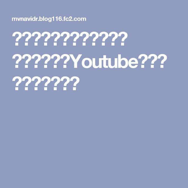 【邦画】ちょんまげぷりん 動画フリドラYoutubeドラマ無料動画まとめ
