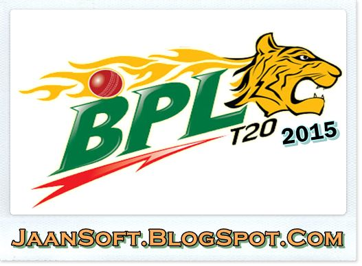 BPL T20 PC Game 2015 Full Version Free Download