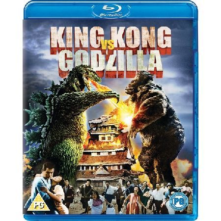 King Kong Vs Godzilla Blu-ray Please note this is a region B Blu-ray and will require a region B or region free Blu-ray player in order to play Ishiro Honda directs this classic Japanese sci-fi adventure featuring a clash of the c http://www.MightGet.com/march-2017-2/king-kong-vs-godzilla-blu-ray.asp