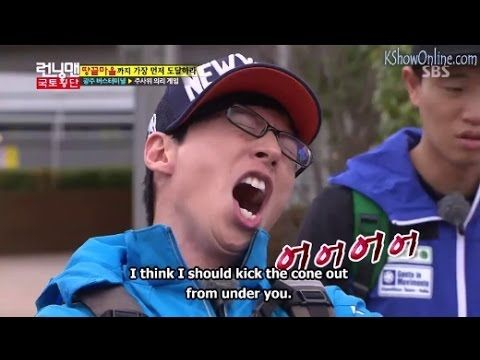 Yoo Jae Suk Team Funny Sitting On A Cone Mission