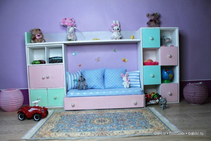 Новая мебель для малышей / BJD - шарнирные куклы БЖД / Бэйбики. Куклы фото. Одежда для кукол