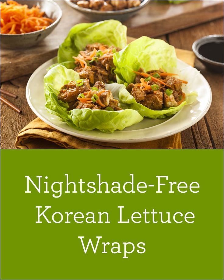 Try these Nightshade-Free Korean Lettuce Wraps with antimicrobial garlic and scallions that will help keep your gut environment balanced! Omit sesame oil for AIP sub coconut oil, or alternate oil instead