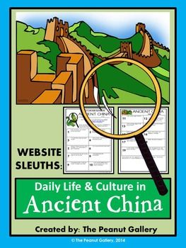 Your students will become web detectives when they discover answers to questions about Ancient China in this Web Sleuth activity. Check out my line of Web Sleuth activities for additional ancient civilizations as well! ($)