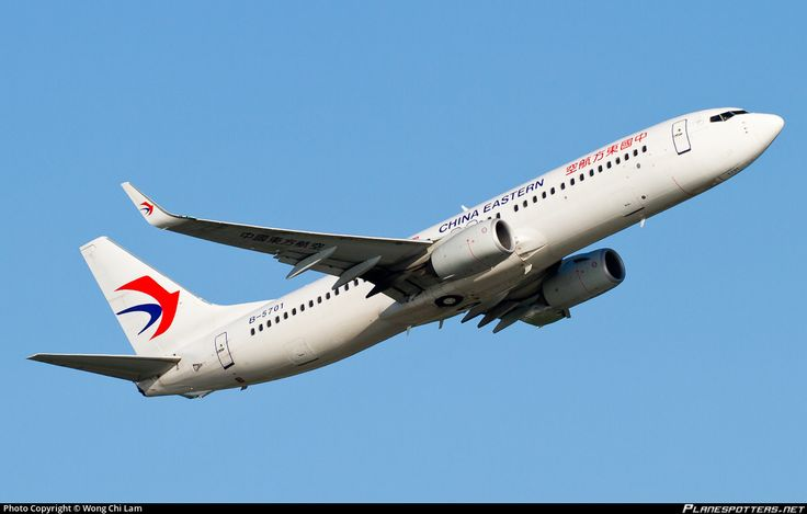 B-5701 China Eastern Airlines Boeing 737-89P(WL)