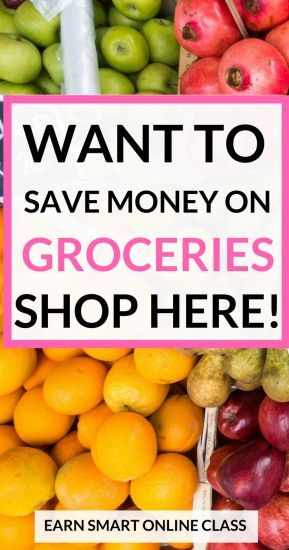 Cash back sites are a great way for you to make and save money while shopping. Cash back websites| rewards programs| grocery shopping| coupons| deals| promo codes| best grocery shopping apps| save money with cash back websites
