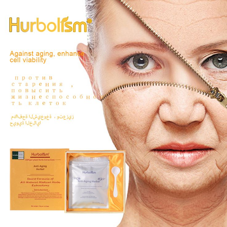 Hurbolism New update TCM Herbal Powder to Anti-Aging, Against aging,enhance cell viability, Acne face, Face care whitening skin.